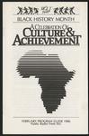 WGLT Program Guide, February, 1986